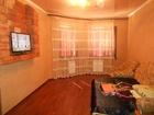 Скачать бесплатно фотографию Аренда жилья квартира гостиничного типа 46842826 в Мегионе