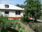 Уникальное фото Загородные дома Продается дом в районе КМВ 33418001 в Минеральных Водах
