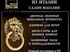 Новое фотографию  Дверная фурнитура в Минске от первого поставщика РБ 32424323 в Минске