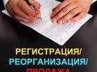 Фото в   БЫСТРО: Подготовка всех документов для регистрации в Минске 1000000