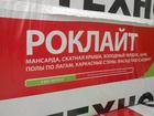 Фото в Строительство и ремонт Строительные материалы Утеплитель минеральная вата Роклайт по цене в Минске 155000