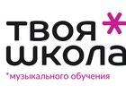Свежее изображение  Обучение на гитаре 34128690 в Минске