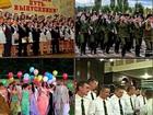 Свежее foto Организация праздников Ведущий на выпускной школьный вечер бал Военной академии встреча выпускников дискотека тамада по всей Беларуси 36616297 в Минске