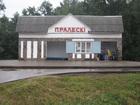 Фотография в   Участок ровный, правильной прямоугольной в Минске 8000