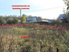 Скачать бесплатно foto  Внимание !Продам дачный участок,с, т, Минута за 2400уе 36914466 в Минске