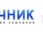 Просмотреть фото  Помощь студентам в учебе в Витебске - курсовые, дипломы 37116417 в Минске
