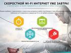 Уникальное фото Разное сетевое оборудование Интернет Усиление 3G сигнала Спутниковое телевидение 38274130 в Минске