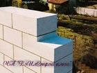 Свежее изображение Строительные материалы Блоки газсиликатные кат, 1 Д-500 38353559 в Минске