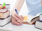 Смотреть изображение  Помощь студентам ГрГУ - отчеты, курсовые, дипломы, ВКР 38354329 в Минске
