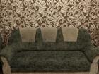 Уникальное foto  диван-кровать + кресло-кровать 38512145 в Минске