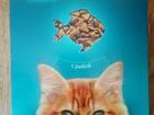 Новое фото Корм для животных BAKS(Чехия) сухой корм для котов 52240431 в Минске