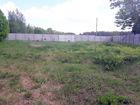 Скачать бесплатно фото Земельные участки Достойный земельный надел для обустройства родового поместья 69842747 в Минске