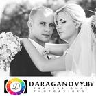 Свадебная фото-видеосъемка премиум класса доступна каждому