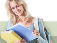 Помощь студентам: курсовые, отчеты, дипломы - быстро и качественно Образовательн