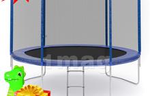 Батут FunFit 312 см - 10ft с сеткой и лестницей для детей, Новый
