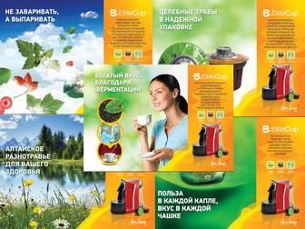 Смотреть изображение Кухонные приборы Аппарат для приготовления элитных: кофе, чай, фиточай, Фитобар на дому 33852528 в Москве