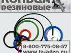 Увидеть фотографию  Кольцо резиновое купить в Москве 34744980 в Морозовске