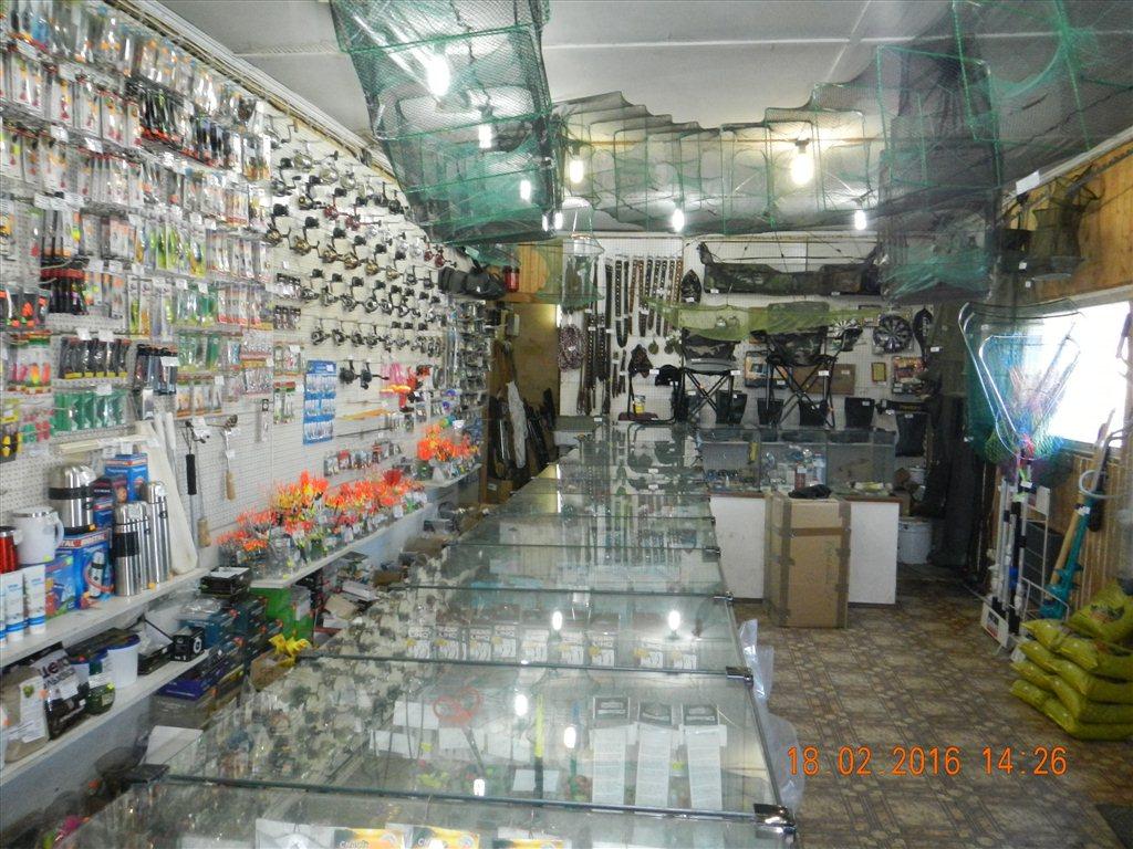 магазины рыболовных товаров ясенево