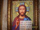 Уникальное изображение Разное Продаю картину вышитую бисером Икона Иисуса Христа 5 тыс руб 32450392 в Москве
