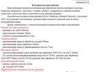 Фотография в Прочее,  разное Разное Изготавливаем изделия и детали из гетинакса, в Москве 1