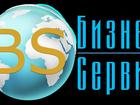 Изображение в Услуги компаний и частных лиц Разные услуги Удаленная настройка и сопровождение серверов. в Москве 5000
