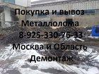 ���� � ������,  ������ ������ +7 (495) 773-69-72, 8-915-415-17-74 http:/www. � ������ 9�000