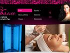 Просмотреть фото Косметика Вечерний макияж в салоне красоты Бэлль 32676669 в Москве