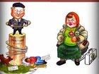 Фото в Услуги компаний и частных лиц Разные услуги Самый «горячий пирожок» праздничной индустрии в Москве 999