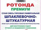 Фотография в Строительство и ремонт Строительство домов  Повышение производительности в Москве 260