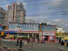 Изображение в Недвижимость Разное Продажа арендного бизнеса. Помещение на первой в Москве 7500000