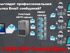 Фото в Услуги компаний и частных лиц Рекламные и PR-услуги Мы знаем, как привлечь новых клиентов быстро в Москве 0