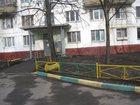 Новое foto Разное сдам 2-х к, кв квартиру в москве 33210799 в Москве