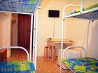 Фотография в Недвижимость Комнаты Общежития Москвы и Подмосковья от компании в Москве 0