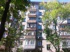 Фото в Недвижимость Разное Продам или меняю двухкомнатную квартиру по в Москве 12850000