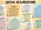 Фотография в Услуги компаний и частных лиц Рекламные и PR-услуги Разместим и разошлём Ваши объявления, рекламу, в Москве 0