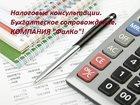Изображение в Услуги компаний и частных лиц Юридические услуги В нашей компании работают высококлассные в Москве 1000