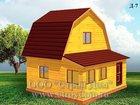 Изображение в Строительство и ремонт Строительство домов Строительная компания  Строй Дом построит в Москве 1000