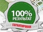 Изображение в Услуги компаний и частных лиц Разные услуги Регистрация ООО, внесение изменений в ЕГРЮЛ, в Москве 2000