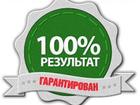 ���� � ������ �������� � ������� ��� ����������� ������ ������������ �� �������� ��������������� � ������ 1�000