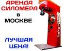 Изображение в Прочее,  разное Разное В Москве сдается в аренду развлекательный в Москве 14900