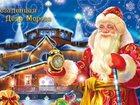Фотография в Прочее,  разное Разное В День рождения Матушки Зимы. Дед Мороз отдал в Москве 599