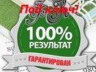 Фотография в Услуги компаний и частных лиц Юридические услуги Зарегистрируем Индивидуального Предпринимателя в Москве 4500