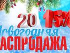 Просмотреть изображение Разное Предлагаем одежду для высоких мужчин 34235073 в Москве