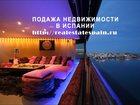 Смотреть фотографию  Продажа недвижимости в Испании 34235784 в Москве
