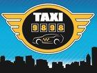 Изображение в Услуги компаний и частных лиц Разные услуги Такси от 49 рублей в Москве и области! Это в Москве 49