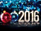 Изображение в Строительство и ремонт Строительство домов Новогоднее предложение!   В преддверие 2016 в Москве 250