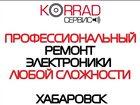 Уникальное фото Разное Ремонт Электроники любой сложности, Korrad-Сервис, 34459973 в Москве