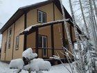 Скачать фотографию Загородные дома Продаю дом 170 кв, м 34498643 в Москве