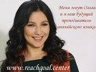 Скачать бесплатно foto  Курсы английского языка 34687207 в Москве