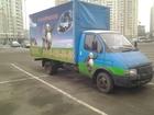 Увидеть фото Транспорт, грузоперевозки Грузоперевозки переезды 34738801 в Москве